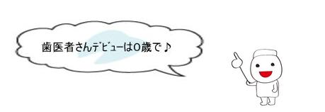 SnapCrab_NoName_2013-10-3_8-34-40_No-00