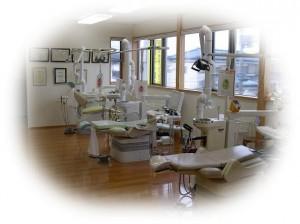 おおはし歯科医院 治療室